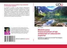 Обложка Modelo para transversalizar el eje ambiental en educación superior