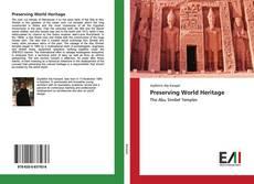 Обложка Preserving World Heritage