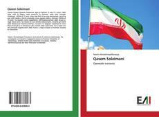 Обложка Qasem Soleimani