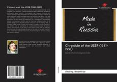 Bookcover of Chronicle of the USSR (1961-1991)