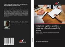 Обложка Insegnare agli insegnanti con esigenze educative speciali a scuola