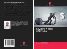 Обложка COVID19 E A CRISE MONETÁRIA
