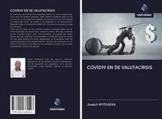 Обложка COVID19 EN DE VALUTACRISIS