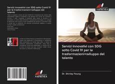 Обложка Servizi innovativi con SDG sotto Covid 19 per le trasformazioni+sviluppo del talento