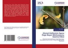 Bookcover of Hizmet Kalitesinin Spora Özgü Başarı Motivasyonu Üzerine Etkisi