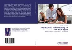 Обложка Deutsch für Vorbereitung zu den Prüfungen