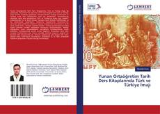 Bookcover of Yunan Ortaöğretim Tarih Ders Kitaplarında Türk ve Türkiye İmajı