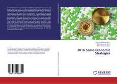 Обложка 2016 Socio-Economic Strategies