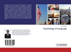 Обложка Psychology of Language