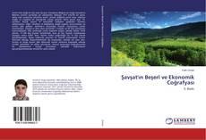 Şavşat'ın Beşerî ve Ekonomik Coğrafyası kitap kapağı