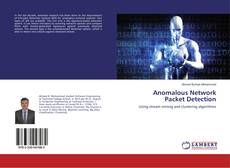 Обложка Anomalous Network Packet Detection