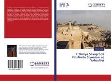 I. Dünya Savaşı'nda Filistin'de Siyonizm ve Yahudiler kitap kapağı