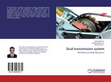 Обложка Dual transmission system