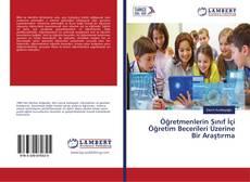 Bookcover of Öğretmenlerin Sınıf İçi Öğretim Becerileri Üzerine Bir Araştırma