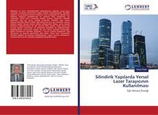 Silindirik Yapılarda Yersel Lazer Tarayıcının Kullanılması kitap kapağı