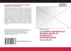 Обложка La política monetaria en Ecuador desde la perspectiva postkeynesiana