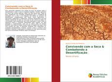 Copertina di Convivendo com a Seca & Combatendo a Desertificação