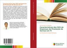 Borítókép a  Características dos SCG de Empresas de Prestação de Serviço em TI - hoz