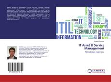 Bookcover of IT Asset & Service Management