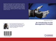 Bookcover of An Introduction to the Management Principles