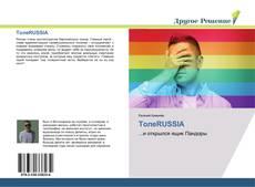 Capa do livro de ТолеRUSSIA