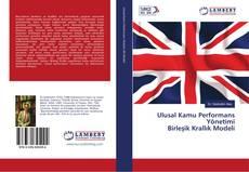 Portada del libro de Ulusal Kamu Performans Yönetimi Birleşik Krallık Modeli