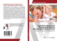 Portada del libro de Sprachtherapeutische Beratung im Bereich phonologische Bewusstheit