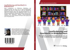 Buchcover von Leseförderung und Geschlecht in Bilderbüchern