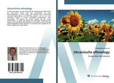Buchcover von Ukrainische ethnology