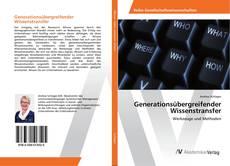 Buchcover von Generationsübergreifender Wissenstransfer