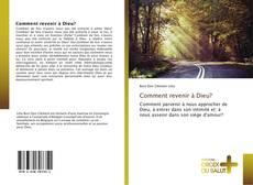 Bookcover of Comment revenir à Dieu?