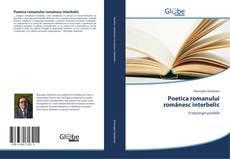 Bookcover of Poetica romanului românesc interbelic