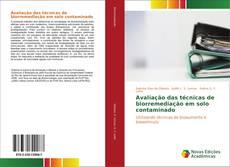 Обложка Avaliação das técnicas de biorremediação em solo contaminado