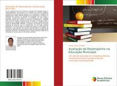 Capa do livro de Avaliação de Desempenho na Educação Municipal