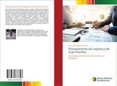 Обложка Planejamento da Logística de Suprimentos