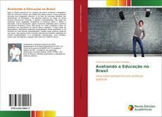 Bookcover of Avaliando a Educação no Brasil