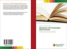 Pesquisa em Psicologia Educacional的封面