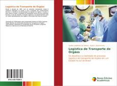 Logística de Transporte de Órgãos的封面