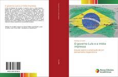 O governo Lula e a mídia impressa的封面