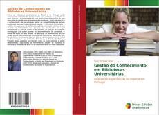 Обложка Gestão do Conhecimento em Bibliotecas Universitárias
