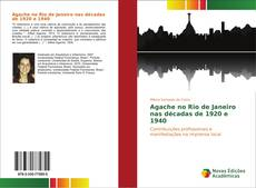Portada del libro de Agache no Rio de Janeiro nas décadas de 1920 e 1940