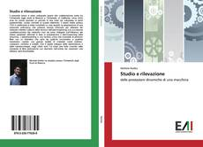 Bookcover of Studio e rilevazione