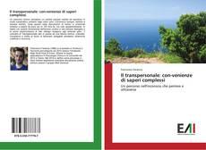 Copertina di Il transpersonale: con-venienze di saperi complessi