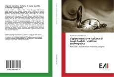 Portada del libro de L'opera narrativa italiana di Luigi Gualdo, scrittore cosmopolita