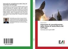 Intervento di consolidamento della chiesa di Santa Maria del Suffragio的封面