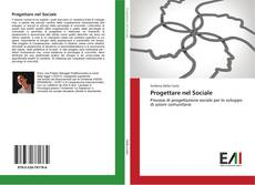 Bookcover of Progettare nel Sociale