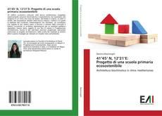 Обложка 41°45' N, 12°21'E: Progetto di una scuola primaria ecosostenibile