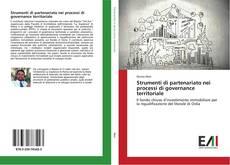Copertina di Strumenti di partenariato nei processi di governance territoriale