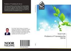 Problems of Translating the Qur'an kitap kapağı
