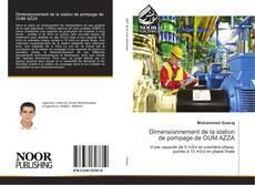 Buchcover von Dimensionnement de la station de pompage de OUM AZZA